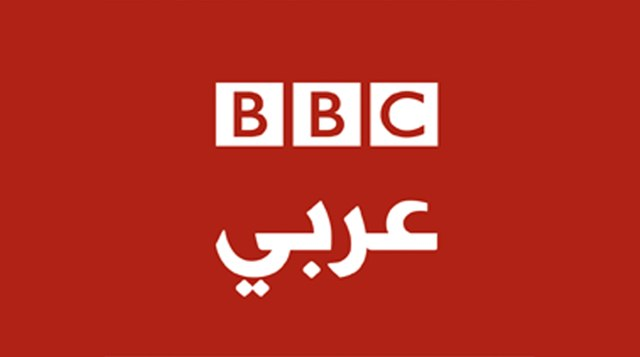BBC Arabic TV
