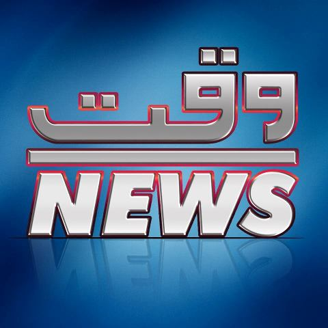 Aaj Tak News Channel Waqt News Live Online-...