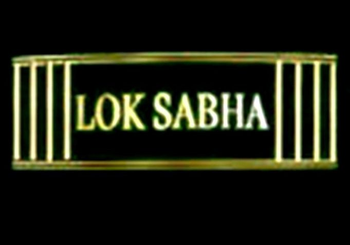 lok sabha house of the people The lok sabha is the popular house of the parliament because its members are directly elected by the common electorates of india all the members of this house are popularly elected, except not more than two from the anglo-indian community, who can be nominated by the president.