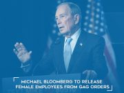 Bloomberg to Release Female Employees from NDAs