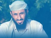 Al-Qaeda Leader Killed in US Operation in Yemen