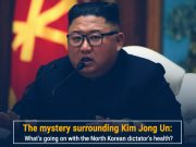 Mystery surrounds Kim Jong Un's health once again