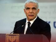 Netanyahu Could Lose PM Seat as Rivals tried to join Forces