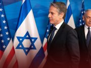 Top US Diplomat visits Amman, Cairo for supporting Gaza Truce