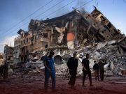 Hamas and Israel Agree to a Ceasefire