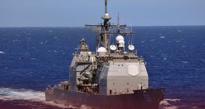 United States Committed to Defend South China Sea Ruling