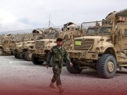 US Left Bagram Airfield without notifying new Commander