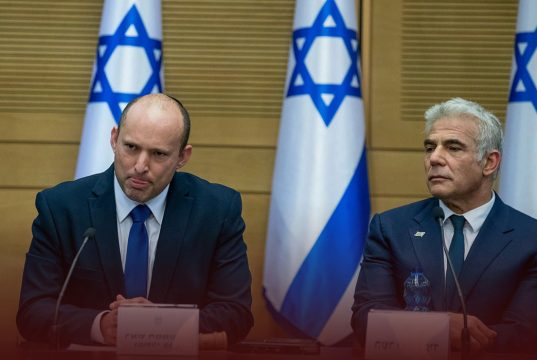 Israel New Plan is to not Solve the Palestinian Conflict but to Shrink
