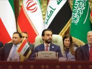 Regional Conference Pledges to Work with Taliban