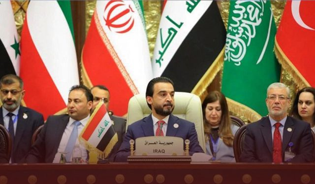 Regional Conference Pledges to Work with Taliban Government